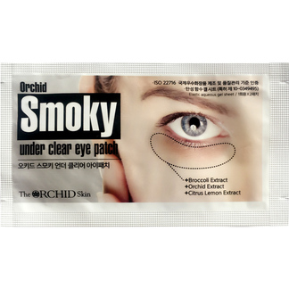 韩国蒂欧丝幽兰一品口香糖眼膜眼贴眼贴凝胶去黑眼圈眼袋淡化细纹 (闭眼款)10对