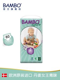 买五送一BAMBO班博自然4号M码60片 婴幼儿尿不湿纸尿裤透气