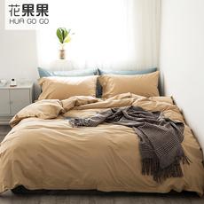 花果果 GS系列 多款簡約純色四件套 床笠款