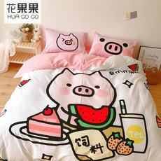 花果果 MS系列 猪猪的精致生活系列四件套 韩版全棉卡通大版