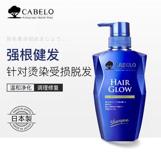 卡蓓诺日本进口防脱发洗发水男女修复烫染受损干枯毛躁掉发洗发露