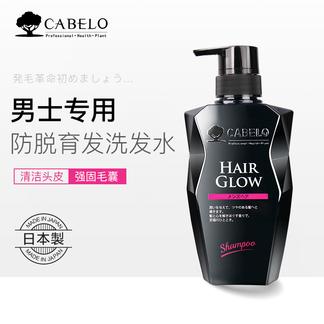 日本进口卡蓓诺男士控油防脱发洗发水固发增发密发无硅油防掉发男