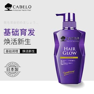 日本进口卡蓓诺防脱发育发护发素柔顺无硅油润发乳350ML 男女正品