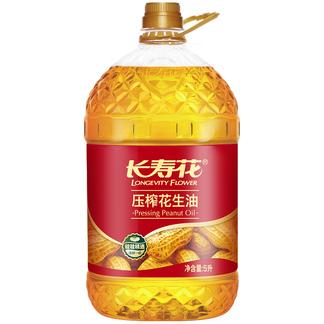 長壽花壓榨花生油 5L