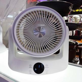荣事达 空气循环扇 FX40B