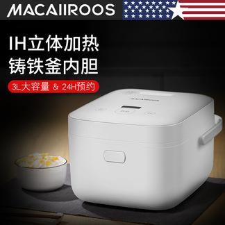 迈卡罗(MACAIIROOS)IH智能电饭煲 3升大容量可预约电磁环绕加热球形釜胆3-5人家用电饭锅 3L(白色)
