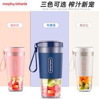 摩飞便携充电式榨汁机家用小型无线电动迷你料理水果汁杯