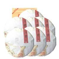 戊戌年定制普洱 泊君普洱茶饼 357g熟茶茶饼*7饼整提 云南高山普洱 可泡15泡左右