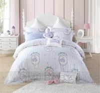 梦洁宝贝 男童女童天丝三件套 (枕套、床单、被套)