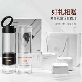 物生物茶仕茶水分离泡茶杯双层玻璃杯过滤创意男女便携随手杯水杯子400ML
