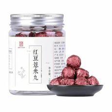 【预售】胡庆余堂  红豆薏米丸 100克单瓶装