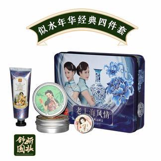 舒妍 老上海风情雪花膏香膏精品礼盒 似水年华 四件套