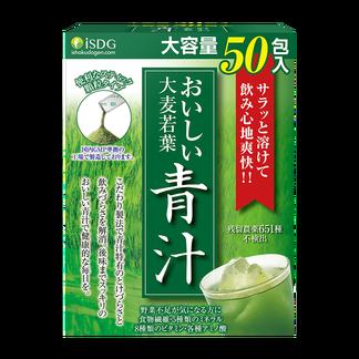 ISDG日本进口青汁大麦若叶粉50条装*2盒