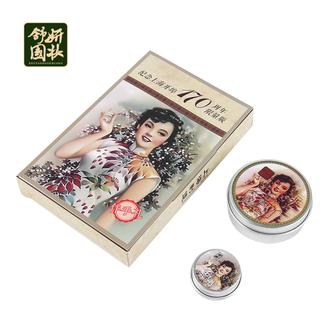 舒妍 老上海风情雪花膏香膏精品礼盒 水润保湿 伴手礼