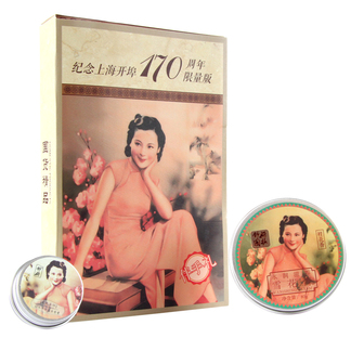 舒妍 老上海风情雪花膏香膏精品礼盒 深层滋养 伴手礼