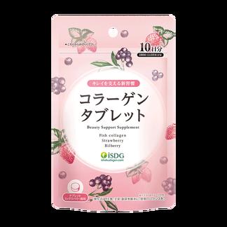 ISDG日本进口胶原蛋白压片糖 100粒 1袋装