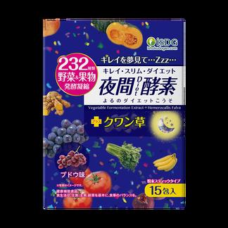 ISDG 日本进口232果蔬酵素粉  夜用酵素15袋/盒