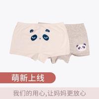 梦洁宝贝 女童平角内裤(两条装) 100-160cm
