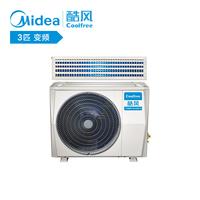 美的 酷风 大3匹变频风管机冷暖电辅中央空调 GRD72T2W/BP2N1Y-CF