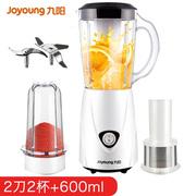九阳(Joyoung) 榨汁机料理机婴儿辅食 搅拌水果汁机 双杯家用多功能 JYL-C91T