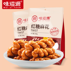 味滋源红糖麻花500g袋装传统手工糕点网红零食小吃休闲食品点心