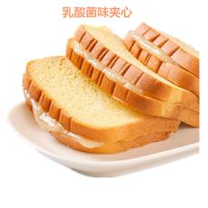 味滋源吐司面包有夹心款500g