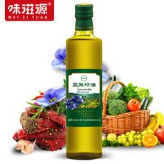 味滋源亚麻籽油初冷榨500mlX2瓶含亚麻酸56新鲜食用油