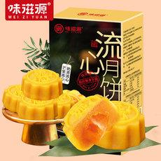 味滋源流心餅禮盒網紅零食流沙奶黃餡中秋月餅小吃糕點禮盒100gX3盒