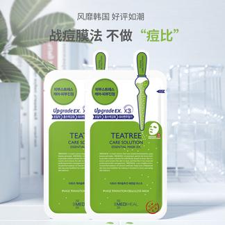 MEDIHEAL美迪惠尔补水保湿美白茶树面膜控油祛痘紧致皮肤专用