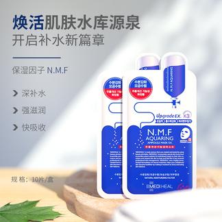 MEDIHEAL/美迪惠尔可莱丝水润补水保湿NMF针剂水库面膜
