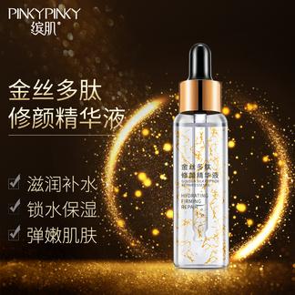 pinkypinky/缤肌金丝多肽修护精华液
