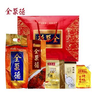 【全聚德】全聚豪礼2060g北京烤鸭精品礼盒 北京特产熟食 真空包装 休闲小吃