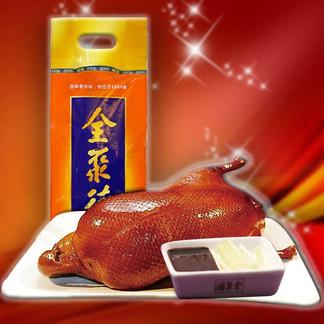 【全聚德】经典原味烤鸭1000g 全鸭 北京特产整只烤鸭 真空包装 鸭肉熟食 精选佳礼