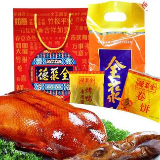 【全聚德】京城贵礼 五香烤鸭800g+酱180g+饼200g+手提袋共1180g北京特产 真空包装 食品美味