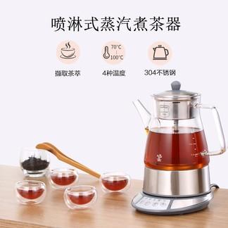 鸣盏KE-8008B煮茶器养生壶办公室小型家用花茶壶多功能蒸汽黑茶器加厚玻璃