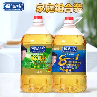 【家庭组合装】福达坊八合一植物调和油5L+福达坊鲜胚玉米油5L