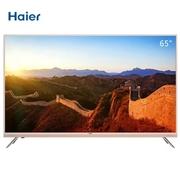 海尔(Haier)65T76 65英寸 4k超高清 智能电视