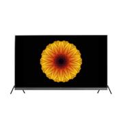 海尔75英寸4K超高清电视 75T82(科技黑)