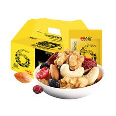 洽洽每日坚果恰恰混合坚果25gX30包混合干果果仁小包装孕妇零食750g黄盒装
