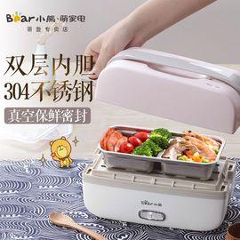 小熊电热饭盒可插电保温加热蒸煮上班族带饭小电器DFH-B10J2