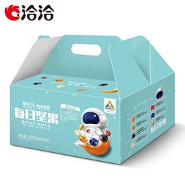洽洽每日堅果恰恰混合堅果25gX30包混合干果果仁小包裝孕婦零食750g籃盒裝