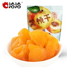 洽洽鮮嫩可口果干新鮮好吃水果干100gX2袋(芒果干,黃桃干各一袋)