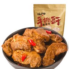 洽洽手撕豆干素肉豆干子零食小吃独立小包装260gX3袋(烧烤味/甜辣味/香辣味各一袋)