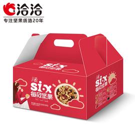 洽洽每日堅果干果禮盒20gX30包休閑零食大禮包腰果核桃榛子仁蔓越莓干混合果仁紅盒600g