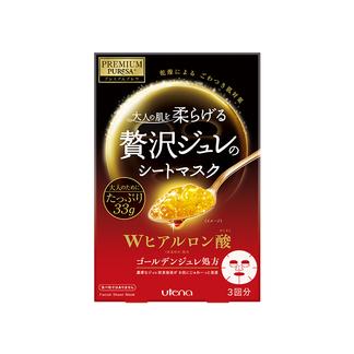 奢华璞俐莎水润果冻面膜(双效玻尿酸)30g*3