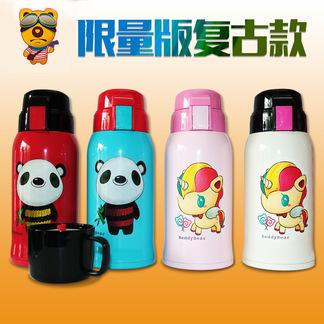 韩国杯具熊复古儿童保温杯带吸管宝宝水杯男女学生杯套不锈钢杯子