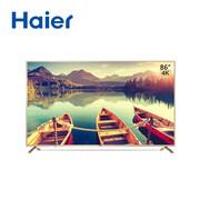 海尔(Haier) LS86A31 86英寸超高清屏大智能网络电视机