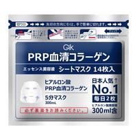 【香港直邮】日本GIK PRP血清面膜胶原蛋白修护保湿面膜提拉嫩肤补水面膜14片/包