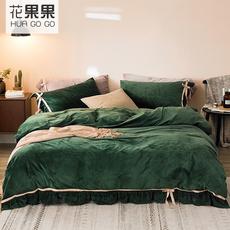 花果果QX系列 韓版德芙絨純色四件套 親膚舒適 品質家居