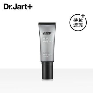 蒂佳婷Dr.Jart+ 银管BB霜40ml SPF50+/PA++( 持久遮瑕 均匀肤色)